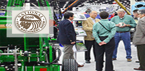2016年美国农业机械展National Farm Machinery Show